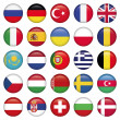 European Icons Round Flags — Stock Vector