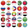 Asiatic Flags Round Icons — Imagen vectorial