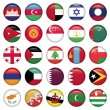 Stock Vector: Asiatic Flags Round Buttons