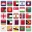 Asia Flags Square Buttons — Stockvectorbeeld