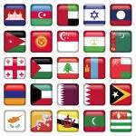 Plaza de las banderas de Asia botones — Vector de stock  #25585275