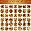 Social network icons. Wood Texture Buttons — Stockvektor