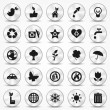 Stock Vector: Aluminium Ecology icons set. Environment Symbols