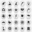Aluminium Ecology icons set. Environment Symbols — Stock Vector #26415303