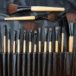 Stock Photo: Make up brushes