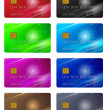 Stock Photo: Templates for credit or membership cards