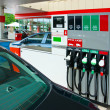 Stockfoto: Gas station