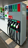 ガソリン スタンド — ストック写真