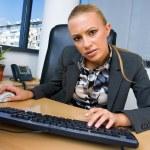 Businesswoman — Stock Photo #20464463