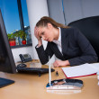 Upset business woman — Stock Photo #25399223