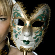 Woman face with mask — Stockfoto
