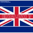 Stock Photo: Do you speak english