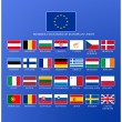 European union members — Stock Photo