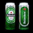 Stock Photo: Heineken