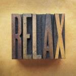 Relax — Stock Photo #33958183