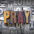 Stock Photo: Pray