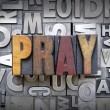 Pray — Stock Photo