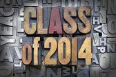 Class of 2014 — Stock Photo