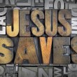 Stock Photo: Jesus Saves