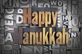 счастливый hanukkah — Стоковое фото