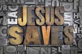 Jesus Saves — Stock Photo