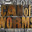 Cof Worms — Stock Photo #41379639