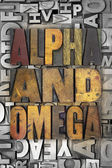 Alpha and Omega — Stock Photo