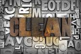 очистить — Стоковое фото