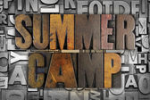 Summer Camp — Stock Photo