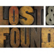 Постер, плакат: Lost and Found