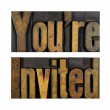 You're Invited — Stock Photo #42301351