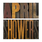 April Showers — Stock Photo