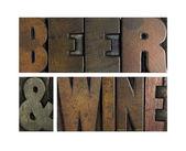 啤酒和红酒 — 图库照片