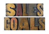 Cele sprzedaży — Zdjęcie stockowe