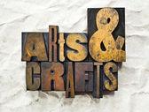 Arts & Crafts Letterpress — Stock Photo