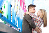 Attractive young couple — Stock Photo