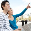 Japanese tourist couple — Stock Photo #44205557