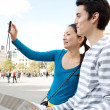 Japanese tourist couple — Stock Photo #44205745
