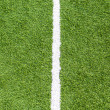 White line on soccer field grass — Foto Stock