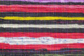 Fabric colourful alternation pattern — Stock Photo