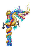 Dragon statue isolated on white — Stock Photo