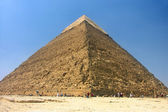 Khafra's Pyramid of Giza — Stock Photo