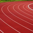 Stock Photo: Athletic track