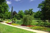 Park w mieście — Zdjęcie stockowe