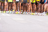 Legs of runners at the start in Pardubice — Stock Photo