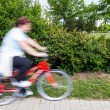 Stock Photo: Sport on bicycling