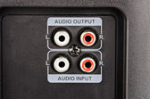 Audio jack — Stock Photo