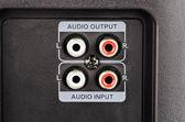 Audio jack — Stock Photo