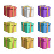 Colorful gift box. Vector ddesign. — Stock Vector