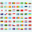 Collection of flags. Vector design. — Stock Vector #26628071